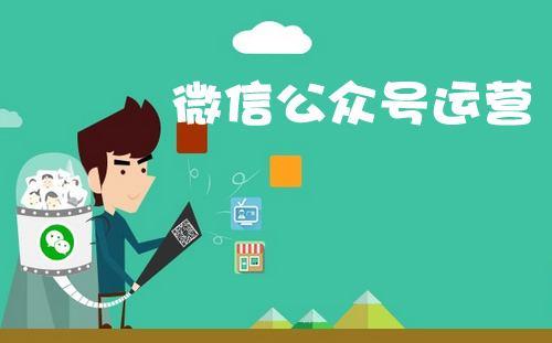 微信开发.jpg