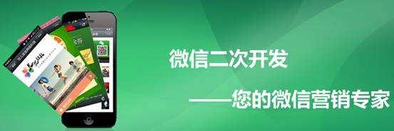 云微客微信开发.jpg