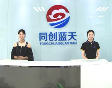 北京酷雷曼360全景技术中心