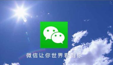 微信营销.jpg